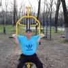 Алексей, 41, г.Красноармейск
