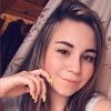 Диана, 18, г.Вилючинск