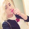 Марина, 21, г.Новосибирск