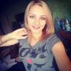 Мария, 33, г.Ясиноватая