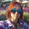 Ольга, 23, г.Самара