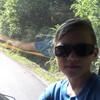 Nekzyll, 18, г.Ужгород
