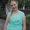 Дарина, 26, г.Бобруйск