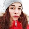 Анастасия, 23, г.Красноярск
