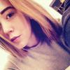 Маша, 19, г.Ува