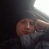 Aleksey, 24, г.Рязань