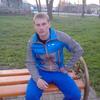 Костя, 23, г.Белая Глина