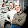 Андрей, 32, г.Севастополь