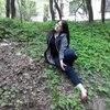 Іванна, 20, г.Яремча