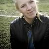 Оксана, 22, г.Старые Дороги