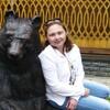 Наталья, 37, г.Химки