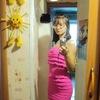 Кристина, 22, г.Невель