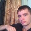 Сергей, 26, г.Архангелькое