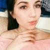Алина, 19, г.Гурьевск