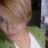 Ольга, 33, г.Вознесенск