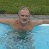 юрий, 63, г.Лиепая