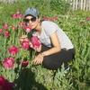 Елена, 33, г.Комсомольск-на-Амуре