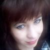 Оксана, 40, г.Майкоп