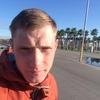 Виктор, 22, г.Ростов-на-Дону