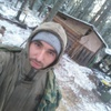 Пётр, 21, г.Улан-Удэ