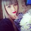 Ирина, 22, г.Усолье-Сибирское (Иркутская обл.)