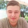 Maxim, 24, г.Сумы
