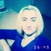 Аліна, 18, г.Вараш