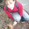 Татьяна П, 34, г.Окленд