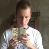 Александр, 26, г.Горки