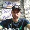 Руслан, 28, г.Носовка