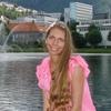 Татьяна, 28, г.Кропивницкий (Кировоград)