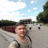 Sergio, 23, г.Червоноград