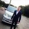 Богдан, 20, г.Тазовский