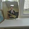 Антон, 80, г.Чайковский