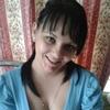 Юля, 26, г.Балаклея
