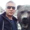Александр, 37, г.Ужур