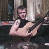 сергей, 20, г.Белоозёрский