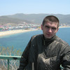 bad, 36, г.Уссурийск