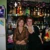 Анна, 31, г.Электрогорск