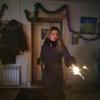 Мария, 27, г.Усть-Кут