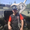 Динар, 35, г.Чишмы