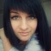 Юлія, 24, г.Шпола