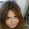 Екатерина, 24, г.Новосибирск
