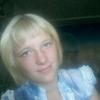Наталия, 20, г.Тайшет