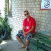 Александр, 25, г.Кременная