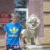 Алекс Перепечин, 21, г.Шимановск