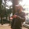 Omar, 29, г.Тбилиси
