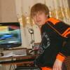 Алексей, 31, г.Нерчинск