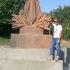 Арен, 36, г.Ереван