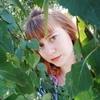 Дарья, 20, г.Новокузнецк